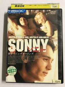 【DVD】SONNY/ソニー / ジェームズ・フランコ / ニコラス・ケイジ【レンタル落ち】@WA-08