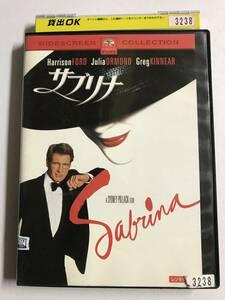 【DVD】サブリナ / ハリソン・フォード / ジュリア・オーモンド【レンタル落ち】@WA-11