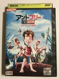 【DVD】アントブリー / ザック・タイラー / ニコラス・ケイジ【レンタル落ち】@CD-23