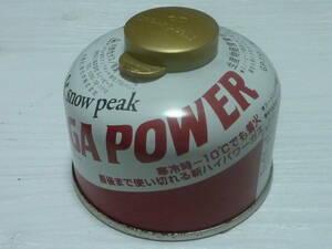 スノーピーク☆ 『驚異のパワー!』ギガパワーガスカートリッジ GP-110 NET110g 【廃盤、希少、旧,赤缶】☆snow peak