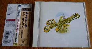 ■【国内盤CD/美品】 カーヴド・エア - ファンタスマゴリア~ある幻想的な風景 / CURVED AIR - PHANTASMAGORIA