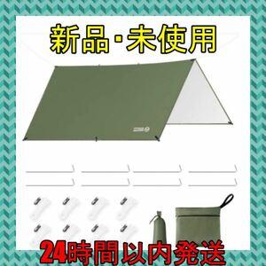 防水タープ 8つペグ付 8つテントロープ付