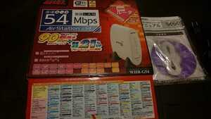 無線LAN バッファロ WHR-G54