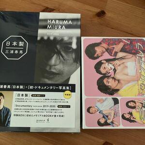 ラストシンデレラDVD&日本製(特装版)