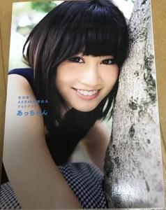 書籍 前田敦子 AKB48卒業記念フォトブック / あっちゃん 写真集 。。