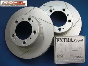beet PP1 rear slit rotor & brake pad set Dixcel ES