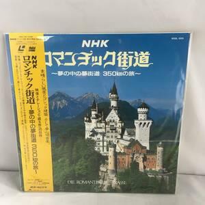 L2009 LD・レーザーディスク NHK ロマンチック街道 夢の中の夢街道 ゴシック建築