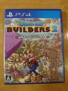 中古 PS4 ドラゴンクエストビルダーズ2 破壊神シドーとからっぽの島