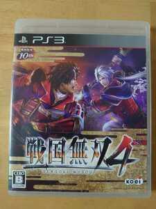 中古 PS3ソフト 戦国無双4