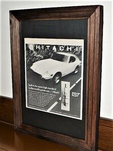 1973年 USA '70s 洋書雑誌広告 額装品 Hitachi Spark Plug 日立 スパークプラグ // 検索用 Datsun ダットサン フェアレディZ ( A5サイズ )