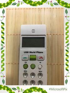 【送料無料、ジャンク品】USBフォン(USB world Phone)