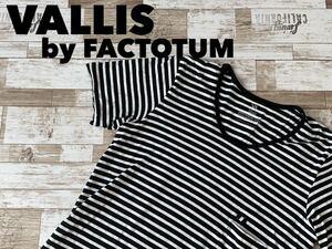 ☆送料無料☆ VALLIS by FACTOTAM ヴァリスバイファクトタム 古着 半袖 Tシャツ Uネック メンズ 48 ホワイト ブラック ボーダー 胸ポケット