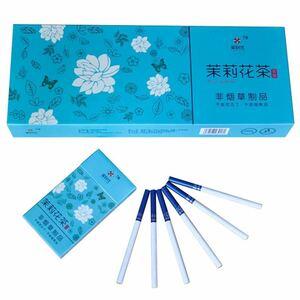 【新品】お茶 茶タバコ 茉莉花茶 (ジャスミンティー) 1箱