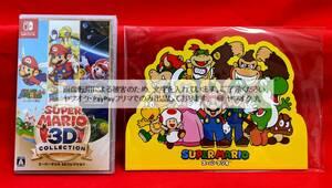【 未開封 特典付き 送料無料 】 スーパーマリオ 3D コレクション Switch 任天堂 Nintendo ニンテンドー スイッチ ソフト ノート