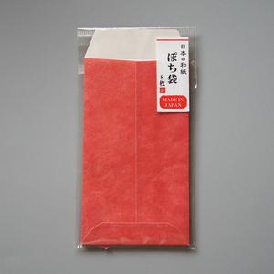 【4枚】 日本の和紙 Ⅱ ぽち袋 日本製 ねこ日和 DAISO JAPAN 大創産業 *や01*