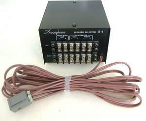 新品未使用 奇跡 貴重 当時物 アキュフェーズ R-1 スピーカーセレクター 切替機 C-200 C-200S用 コントロールアンプ KENSONIC