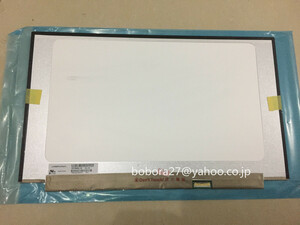 新品 LP156WFC(SP)(N1) 液晶パネル IPS フルHD 1920x1080