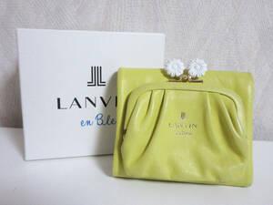 ランバン オンブルー LANVIN en Bleu レザー がま口 コンパクト 財布 黄色 イエロー 北824