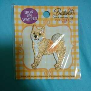 送料無料 柴犬 ワッペン アイロンで接着タイプ 刺繍ワッペン