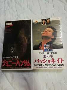 ミッキー・ローク 悪の華パッショネイト、ジョニー・ハンサム ビデオテープ 2本まとめ