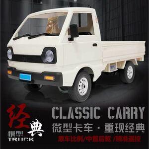 WPL 軽トラ 1/10 ラジコンカー D12 白色 RTR トラック RC 検索用 タミヤ TAMIYA