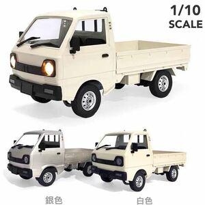 WPL 軽トラ ラジコンカー 1/10 全2種 RTR ミッドシップ MR 軽トラック RC 車 トラック 2WD リヤ駆動 D-12型 バッテリー付 ドリフト可能