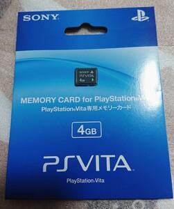 新品【美品】PS Vita SONY純正 メモリーカード 4GB