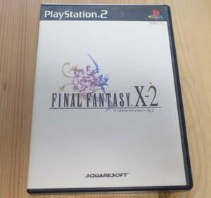 ファイナルファンタジーX-2 PS2 プレイステーション2 ソフト FINAL FANTASY 10-2 FF プレステ2