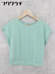 ◇ Kumikyoku 組曲 半袖 Tシャツ カットソー サイズ2 グリーン系 レディース