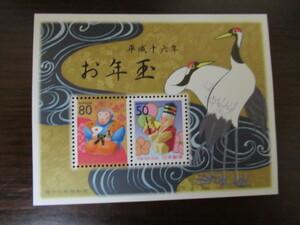 ★平成16年お年玉郵便切手★さる 小型シート(50円・80円)未使用品