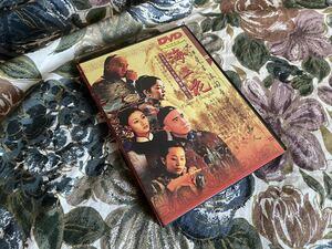 ★匿名配送・送料無料★激レア!DVD 海上花 Flowers of Shanghai トニーレオン★★