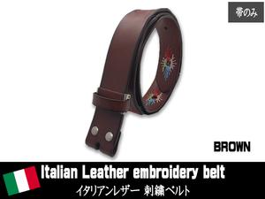新品 イタリアンレザー ベルト 帯のみ 本革 交換用 メンズ カジュアル 牛革 刺繍 手縫い ステッチ ブラウン 茶色 GTC027 BROWN