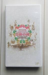 VHS Sakura Taisen цветок комплект Рождество ~ чудесный колокольчик ~ *
