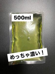 めっちゃ濃い!グリーンウォーター 500ml 飼育水 種水 青水 メダカ