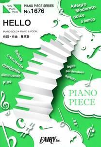 ピアノピースPP1676 HELLO / Official髭男dism (ピアノソロ・ピアノ&ヴォーカル)~フジテレビ系「めざましテレビ」テーマソング 楽譜