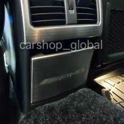 メルセデス ベンツ CLA リア センターコンソール エアコントリム 下部 カバー シルバー 180/250/45 AMG C117/W117/X117 コンディショナー