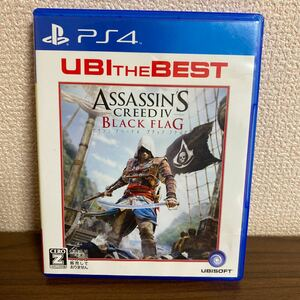 ユービーアイ・ザ・ベスト アサシン クリード4 ブラック フラッグ PS4ソフト