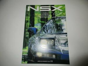 ホンダ HONDA NSX NA1 NA2用 NSX Press vol.11 1993/SUMMER/vol.11 NSXプレス カタログ ベルノ 長期保存品 希少美品