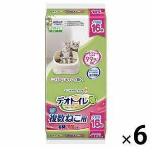 送料込み★ユニチャーム デオトイレ 複数ねこ用消臭抗菌シート 16枚入り×6個(1箱)