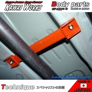 new goods Kawai Works Fiat 500 ABA-31212 for center mono cook bar * notes necessary verification