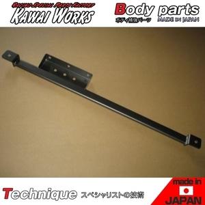 new goods Kawai Works Delica D:5 CV5W CV1W 07/01 - for rear mono cook bar * notes necessary verification