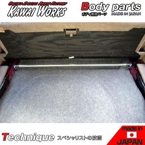 new goods Kawai Works VOLVO 850 Estate E-8B# for rear mono cook bar * notes necessary verification