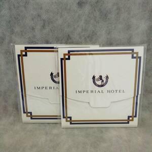 送料94円~★未使用★帝国ホテル IMPERIAL HOTEL ★ 抗菌 マスクケース2個①