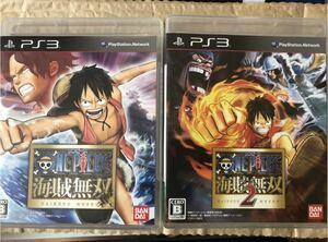 【美品】PS3 ONE PIECE 海賊無双 & 海賊無双2 セット ワンピース ルフィー