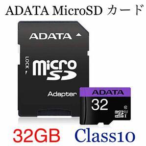 microSDメモリーカード マイクロSDHCカード CLASS10 SDカード