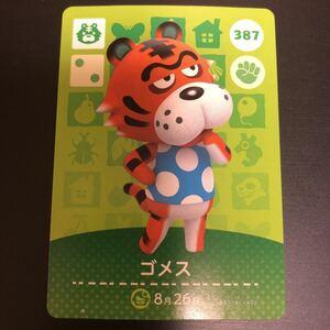 どうぶつの森 第4弾 amiibo アミーボ カード【 387 ゴメス 】Nintendo 任天堂 未使用品 送料63円~