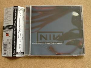 *ナイン・インチ・ネイルズ/シングス・フォーリング・アパート(UICS1008)(日本盤)