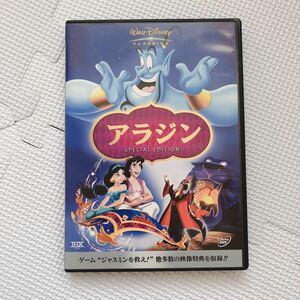 アラジン ディズニー DVD