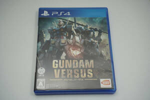 【送料無料】PS4 GUNDAM VERSUS ガンダムバーサス