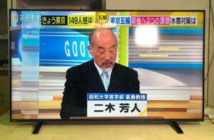 ■TOSHIBA/東芝■液晶テレビ 55C340X 55インチ 2020年製★草加店発送★